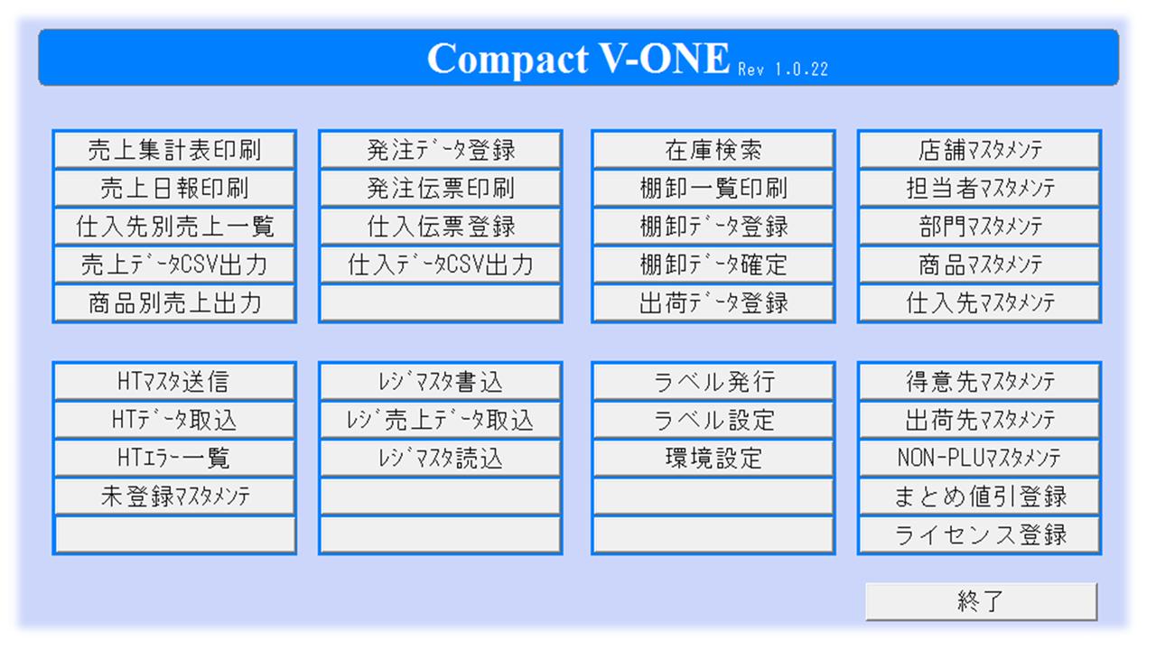 CompactV-ONE